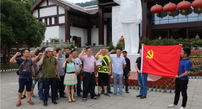 中心党总支开展红色教育活动